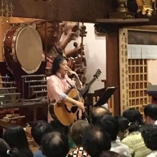 アコギ&エレキどちらもお任せサウンドトラベル ギターレッスン