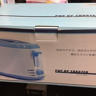 新品 VERSOS ポップアップトースター ブルー VS-K-003