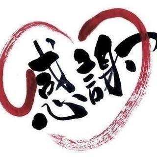 12/14助手募集、鶴見!趣味のお料理です。簡単な調理補助募集!