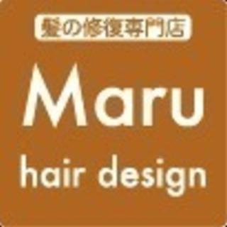 【美容師 パート アルバイト募集】