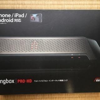 Slingbox PRO-HD full ハイビジョン インター...