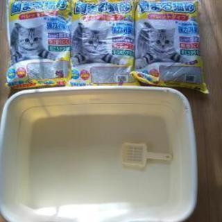 ねこさんトイレと砂 セット