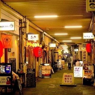 12月12日(12/12)  お酒好き集合!街中が個性的な居酒屋だ...