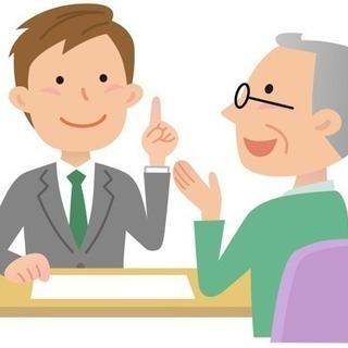 損害保険の代理店事務職の求人