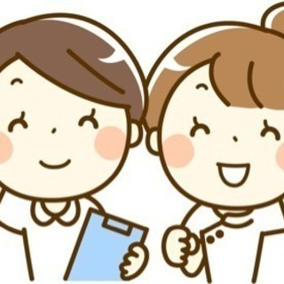 【年収400万円】正看護師、准看護師の募集【所沢市】