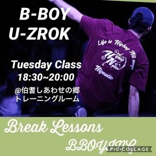 鳥取県でブレイクダンスを学ぶ!生徒募集中◎