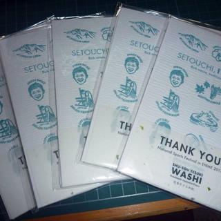 愛媛国体プロモーション)手漉き和紙ポストカード4枚組☓5セット