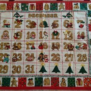 キルトマット クリスマス カレンダー柄