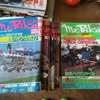 上熊本近く★1冊50円 1987年~1992年のミスターバイク M...