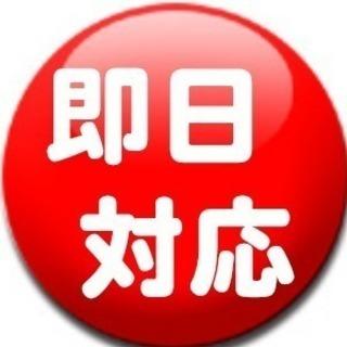 遺品整理士と特殊清掃の武蔵シンクタンク株式会社