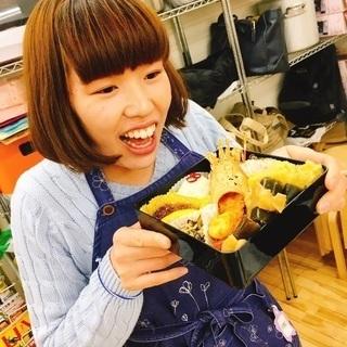 1日完結☆おせち料理教室