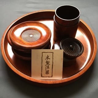 木製漆器お茶セット