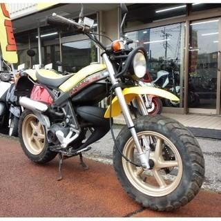 NO.1702  ストリートマジック50-2 2サイクルエンジン...