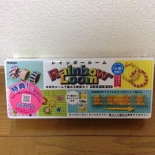 ☆☆新品 レインボールームマスターキット 輪ゴムで編める簡単アク...