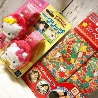 ❤(新品)キティちゃん2点セット/ベビーカークリップ&マルチカバー