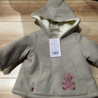 【新品定価17000円】早い者勝!ファミリア ボア ジャケット ...
