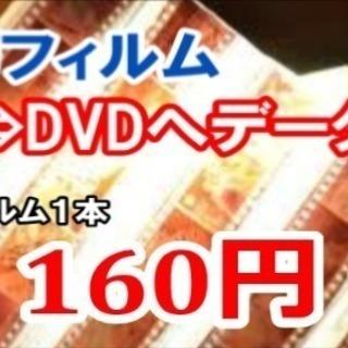 1本270円★お子様の成長を記録したビデオテープは劣化前にDVDへダビングをおススメ!DVDタイトル無料印字サービス中! - その他