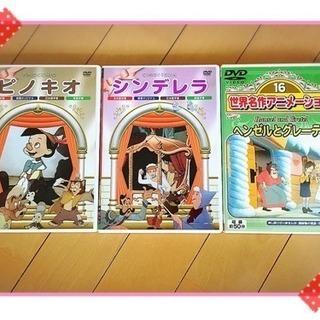 キッズ映画♪シンデレラ・ピノキオ・ヘングレの3本