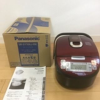 PanasonicスチームIHジャー炊飯器