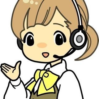 【新卒対象】パチンコ店の店舗スタッフ【月給28万円】
