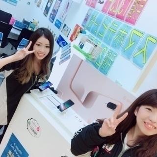 【最大5万円CB!】iPhone8・X半額キャンペーン 在庫残り...