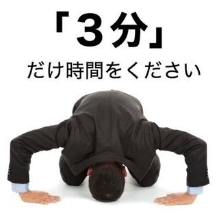 【最大5万円CB!】iPhone8・X半額キャンペーン 在庫残り僅か!