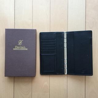 レイメイ藤井 ダヴィンチ システム手帳