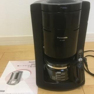 Panasonic 沸騰(浄水)コーヒーメーカー NC-A55P