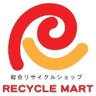 リサイクルマート大村店 アルバイト募集中!! 配送補助 販売接客