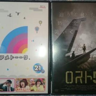 12/11追記 DVD各100円