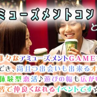 12月15日(12/15)  『天神』 20代中心♪カラオケ&卓球...