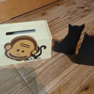 木製 サルのティッシュケース&ネコのドアストッパー 2つ