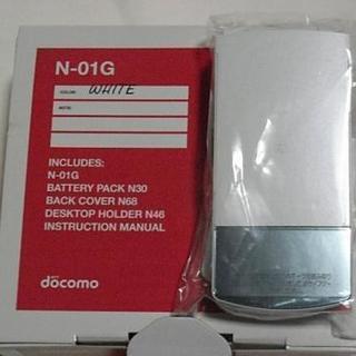 ドコモガラ携、N-01G、ホワイト、新品未使用