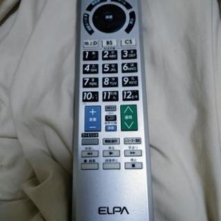 シャープ専用テレビリモコン