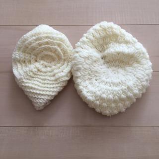 手編みの帽子☆2つセット