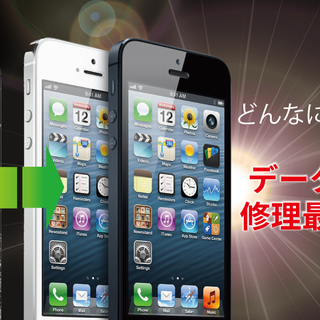 iPhone修理のアフターサービス 業界最安値挑戦中!  iP...