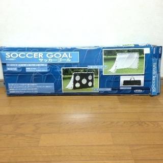 サッカーゴール【未使用】