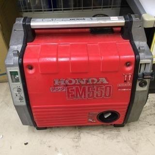HONDA 発電機 EM550 糸島 福岡 唐津