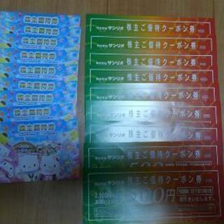 サンリオピューロランド フリーパスチケット 1枚購入で500円チケ...