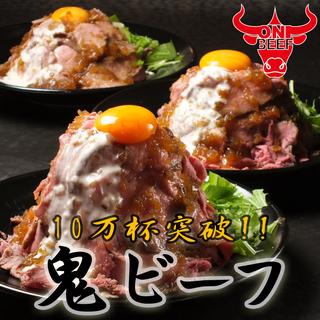 【日払い・週1から・ランチ】ローストビーフ専門店 鬼ビーフ赤坂店...