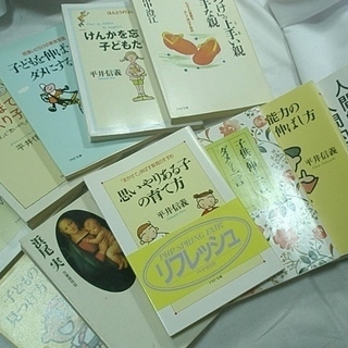 PHP文庫 「子育ての本」6冊+おまけ3冊