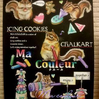千葉県船橋市チョークアート教室、チョークアート製作販売MaCou...