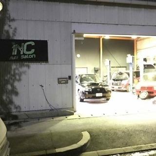 1NC Auto Salon 車の美装のプロフェッショナル集団