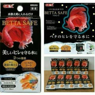 お買得♥新品♥GEX ベタセーフ 80ml 限定10点