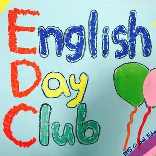 English Day Club(A.小学5・6年生 / …
