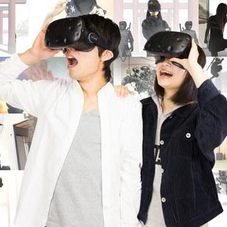 最新VRで忍者体験!忍者・くのいち気分で気軽にストレス発散♪