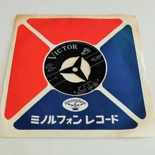 EP 森進一 港町ブルース 女の四季 ビクターレコード VICTO...