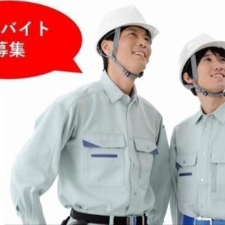 土工現場 日給1万円♪ がっつり稼げます
