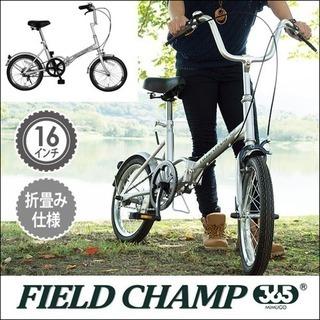 新品未使用 折りたたみ自転車 FIELD CHAMP