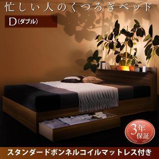 新品#69030-69031 分類:収納ベッドセット フレーム&3...